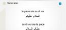 arabo2.png