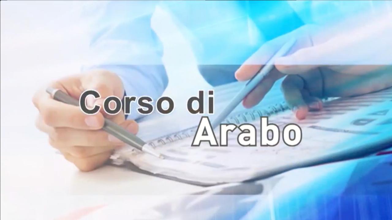 arabo3.png -