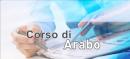 arabo3.png